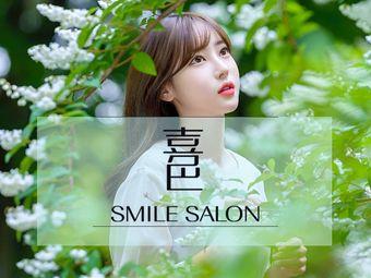 Smile salon喜色·沙龙