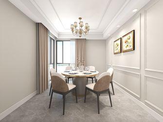 10-15万130平米三室三厅美式风格餐厅图片