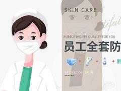 蕾特恩专业袪痘·面部皮肤管理的图片
