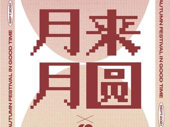 欢唱KTV(古地石店)