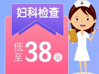 兴义佳和医院