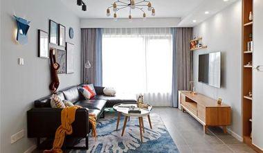 3-5万60平米公寓混搭风格客厅图片