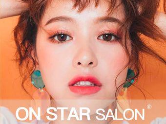 ON STAR SALON(五道口明星店)