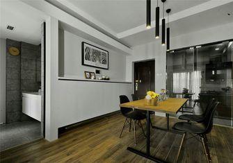 豪华型110平米三室一厅北欧风格餐厅设计图