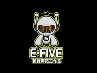 E-FIVE流行舞蹈工作室(乐海店)