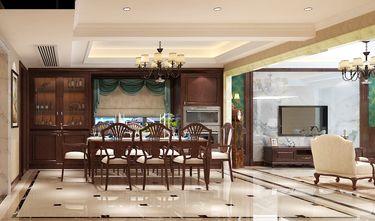 20万以上140平米四室两厅欧式风格餐厅装修案例