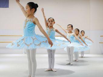 Cinderella辛德瑞拉舞蹈中心