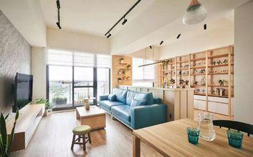 经济型70平米公寓轻奢风格客厅装修案例