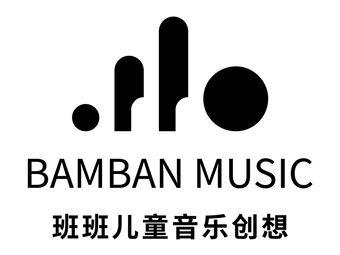 班班儿童音乐创想(万达广场店)