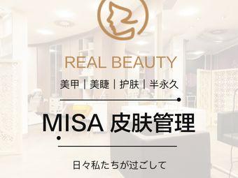 MISA皮肤管理