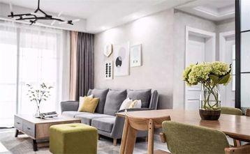 10-15万110平米三室一厅田园风格客厅设计图