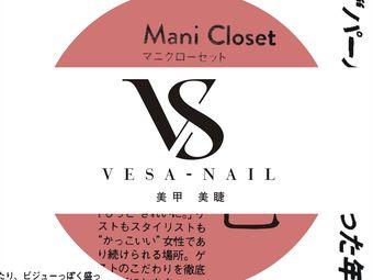 VESA-Nail美甲美睫沙龙(万达店)