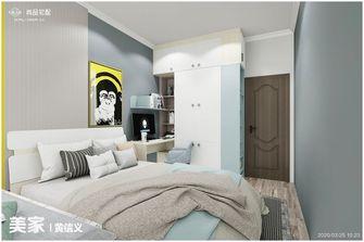140平米四混搭风格青少年房装修效果图