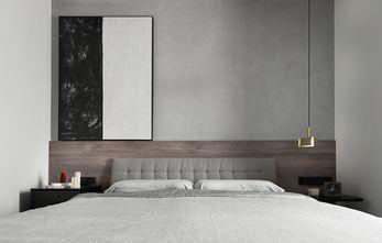5-10万70平米一室两厅现代简约风格卧室图