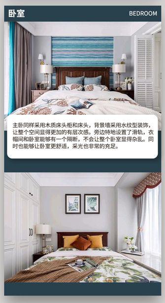 豪华型140平米四室两厅美式风格卧室图片