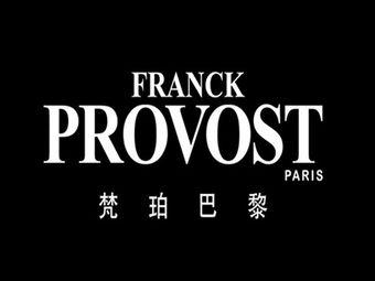 Franck Provost梵珀巴黎法式发艺(全国总店)