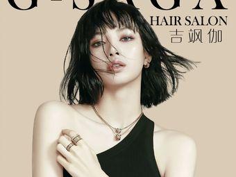 G-SAGA Hair Salon(曲江店)