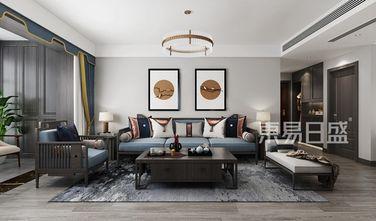 130平米三中式风格客厅装修案例