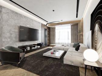 20万以上120平米三室两厅现代简约风格客厅设计图