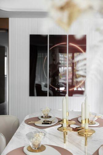 10-15万130平米三室两厅法式风格餐厅图片大全
