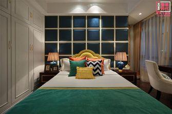 110平米三室两厅新古典风格卧室装修效果图