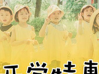 之江少兒美校(華策中心)