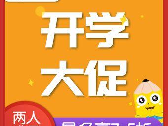 晓笔写字·书法(鼓楼店)