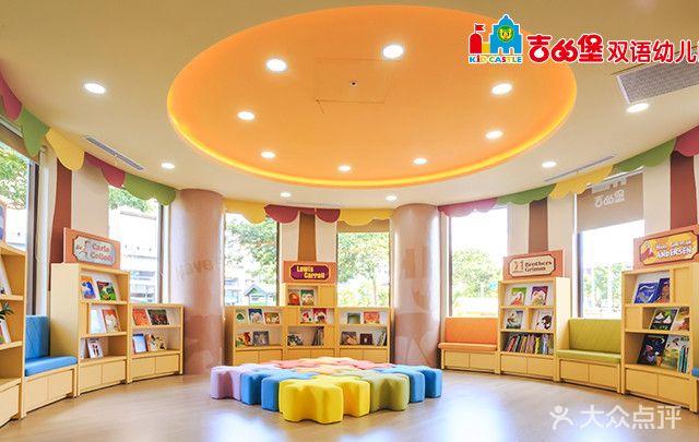吉的堡幼儿园(辽阳恒大绿洲园)