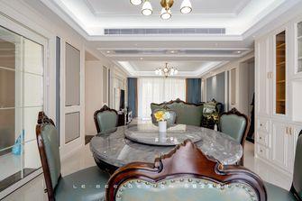 15-20万140平米三欧式风格餐厅图片