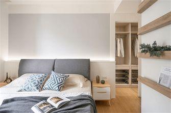5-10万80平米三室两厅北欧风格衣帽间图片大全