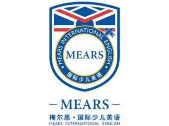 梅尔思·国际少儿英语(枫林湾校区)