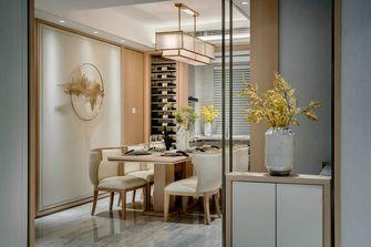 经济型130平米三室一厅现代简约风格餐厅装修图片大全