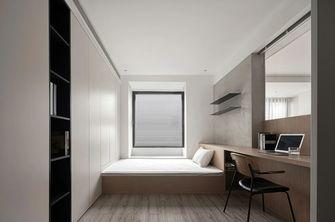 100平米三室一厅现代简约风格书房装修图片大全
