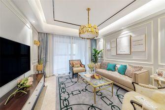 130平米三室两厅欧式风格客厅设计图