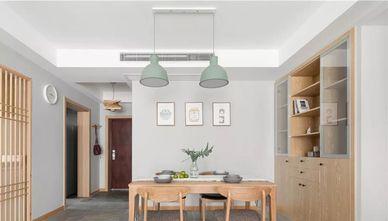 经济型120平米三室两厅日式风格餐厅装修图片大全