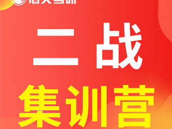 海文考研(大学城店)