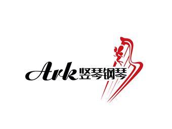 Ark竖琴钢琴工作室