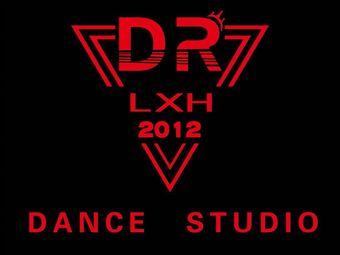 D·R舞蹈音乐培训中心(亚泰店)