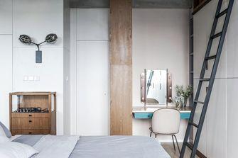5-10万50平米一室一厅混搭风格卧室图