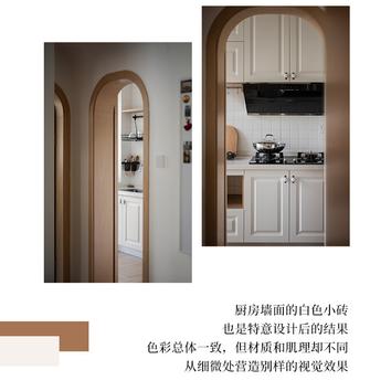 15-20万50平米公寓北欧风格厨房效果图