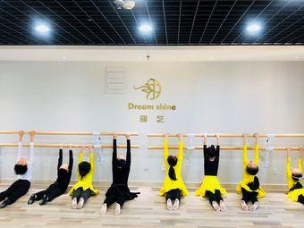 翎艺舞蹈工作室