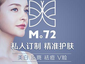 M72·科技美肤品牌连锁(长江路华联店)