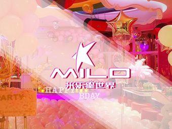 米乐星世界KTV(坡子街店)