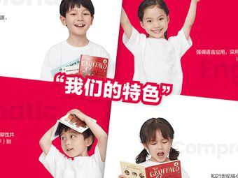 励步儿童成长中心(连云港紫金中心)