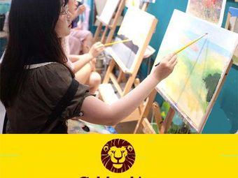 金雄狮画室