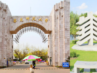 华东师范大学开放教育学院