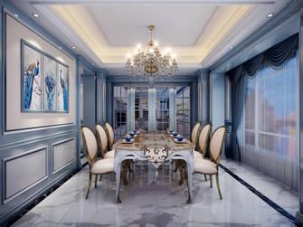 豪华型140平米复式新古典风格餐厅装修图片大全