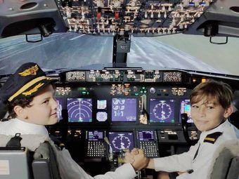 哈特曼航空飞行体验基地(宝立方校区)