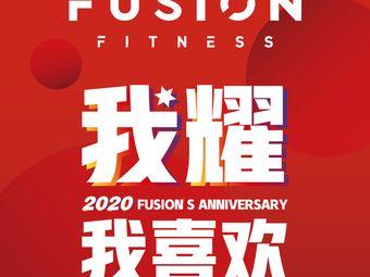 FUSION FITNESS 热炼健身(万象天地店)