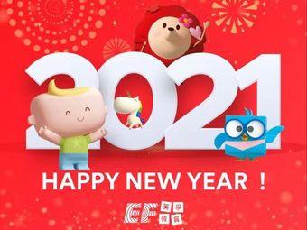 EF英孚教育青少儿英语(吴江区万宝财富商业广场中心)